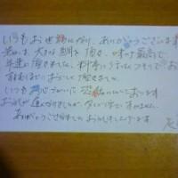 01.091022.012029__822T.JPG