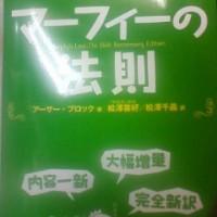 03.100807.233457__822T.JPG