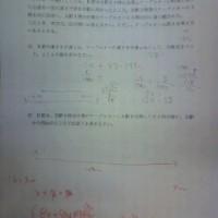 03.110121.233039__822T.JPG