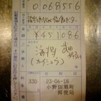 04.110615.110453__822T.JPG